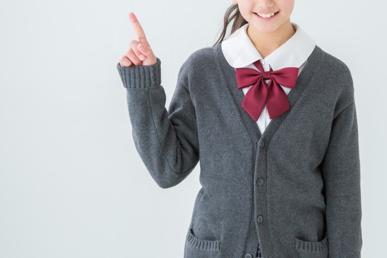 愛知県小牧市にある篠岡中学校はどんな学校?立地や校訓を解説!の画像