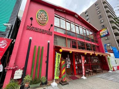 マジックスパイスなにわ店 北海道発のスープカレーの画像