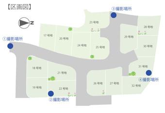 【◇現場の最新情報◇】タイセイパレス忍ヶ丘5期分譲地の進捗状況をご紹介します♪~part2~の画像