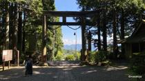 戸隠神社 宝光社の画像