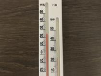 賃貸オフィスの温度設定はどうすべき?場所ごとの最適温度や法律も解説!の画像