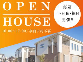 今週は4日間のオープンハウス!の画像
