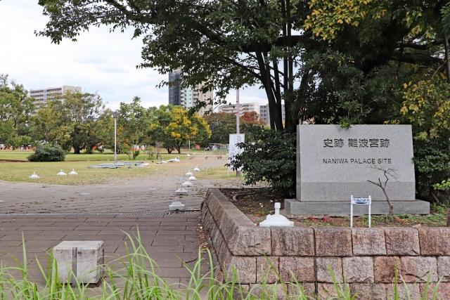 大阪市中央区にある飛鳥・奈良時代の歴史を感じる名所をご紹介の画像