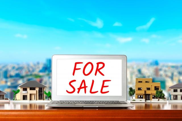 不動産の売却は流れを知って成功させよう!準備物や売却活動について解説!の画像