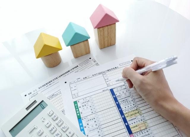 不動産売却における確定申告をスムーズに手続きするにはどうすればよい?の画像