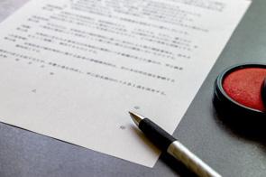 賃貸の法人契約を名義変更する方法とは?注意点も解説!の画像