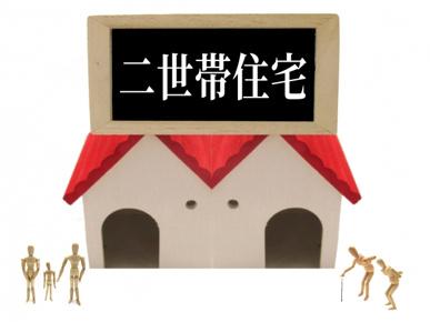 完全分離型の二世帯住宅はどんな間取り?間取り例とメリット・デメリットの画像