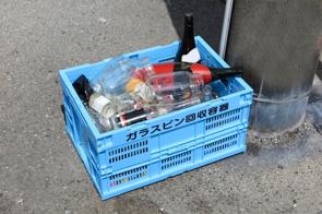賃貸物件でガラスをゴミ捨てするときはどうするべき?方法や注意点についての画像
