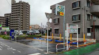 戸田駅東口にコインパーキングOPEN致しました。の画像