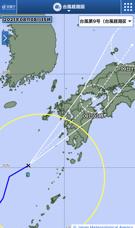 熊本地方に、これまでに被害をもたらした台風の画像