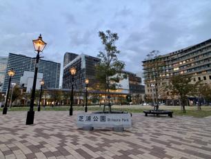 東京都港区で家族がゆったり過ごせるおすすめの公園2選!の画像