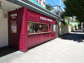 コスタコーヒー原宿駅店の画像