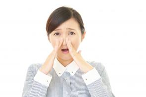 不動産売却における家のにおいの影響とは?対処法もチェック! の画像