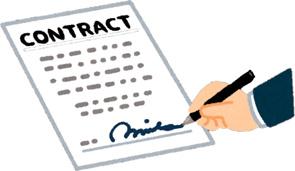 不動産売却で必要になる「売買契約」と「媒介契約」とはの画像