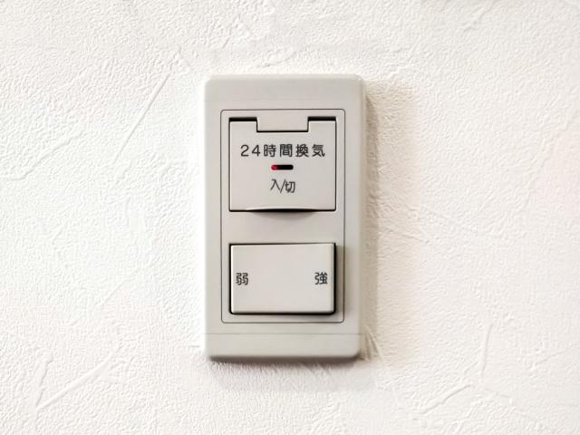 最近の賃貸物件に設置されている「24時間換気システム」とは?の画像