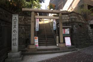 目黒区にあるおすすめの神社「中目黒八幡神社」「上目黒氷川神社」をご紹介の画像