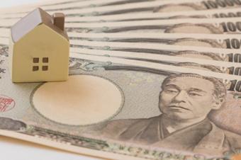 尼崎市の不動産売却時に知っておきたい隣地統合促進事業補助金とは? の画像