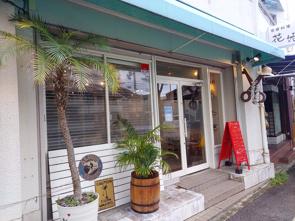 アースデザイン魚住店 神戸、明石、加古川、姫路のデザイナーズ賃貸は賃貸仲介手数料無料のアースデザイン明石の画像