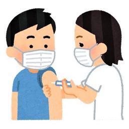ワクチン接種の画像