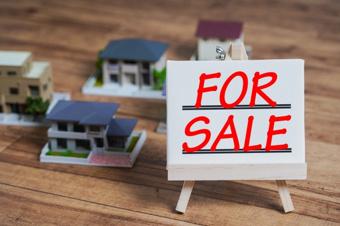 再建築不可物件が売却できない理由は?売却する方法はある?の画像