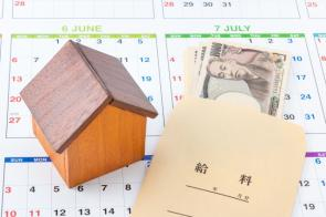 新築戸建ての購入予算の考え方と年収から無理のない借入なのかを判断しようの画像