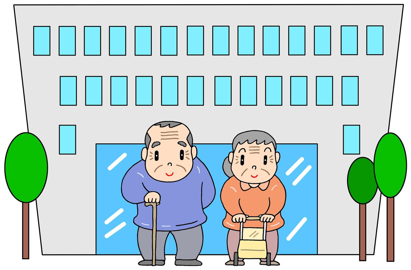 無料の老人ホーム探しのススメ①介護施設の種類の画像