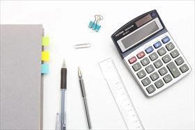 2つの費用と税金の画像