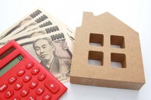 マイホーム購入における頭金の必要性についての画像