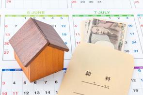 賃貸物件の初期費用のひとつ前家賃とは?概要やメリット・デメリットをチェック!の画像