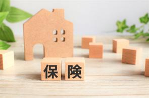 不動産を購入する際の火災保険加入は義務?選び方と相場の傾向についての画像