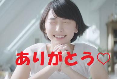 浅川不動産株式会社、8期目を迎えました!!の画像