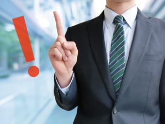 賃貸借契約書にある善管注意義務とは?契約前に内容を把握しよう!の画像