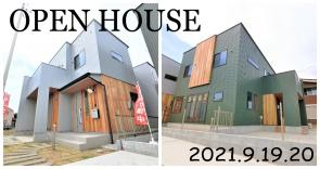 オープンハウス開催! 新築西中島戸建 2021年9月19.20日の画像