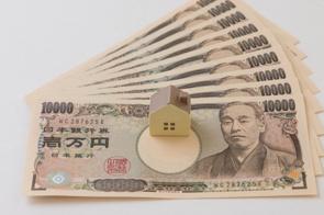 相続した空き家の売却でも3,000万円特別控除を受けられる特例とは?の画像