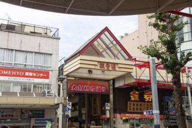 名古屋市の中区にある大須観音は見どころが満載!特徴やご利益は?の画像