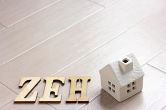 マイホームを購入するなら「ZEH」がおすすめ!その特徴やメリットとは?の画像