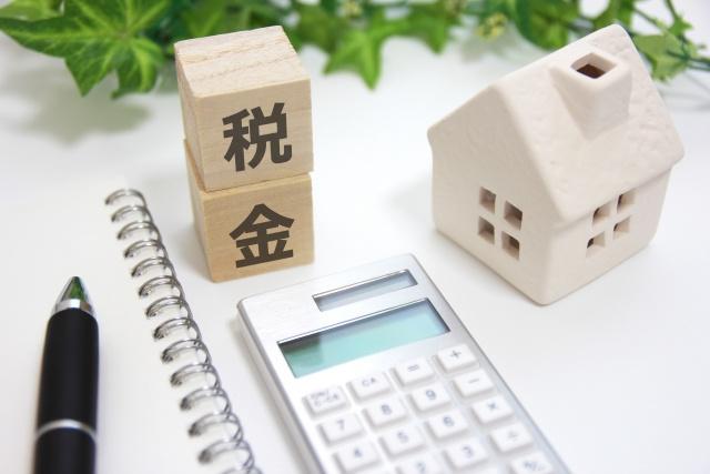 空き家の売却を検討するときに気を付けたい税金について解説の画像