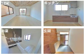 『山県市佐賀中古住宅』オープンハウス開催の画像