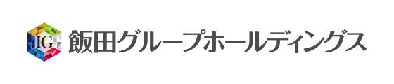 【飯田グループホールディングス】の画像