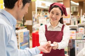 買い物に便利!横浜市南区にあるおすすめのスーパーマーケット2選の画像