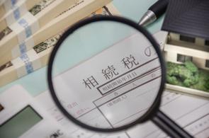 不動産の相続税を延納することはできる?延納の要件や利子税をチェック!の画像