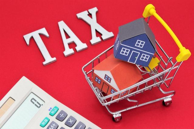 不動産の売却益には税金がかかる?計算方法と控除について解説の画像