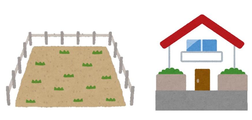 土地の売却は古家付きの方が良いのか更地の方が良いのかの画像