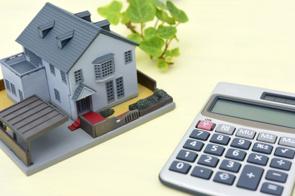 家の任意売却とはどのようなもの?競売との違いもチェック!の画像