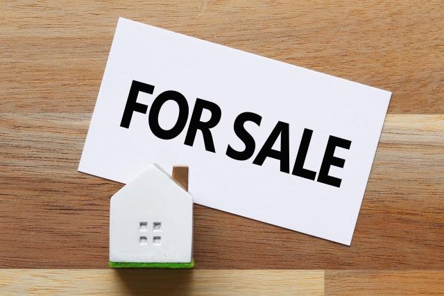 家の売却時によくある悩みや不安とは?悩みの具体例や解決方法をチェック!の画像