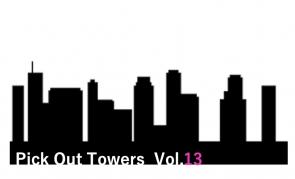 【Pick Out Towers-13】パークコート渋谷ザ・タワーの画像