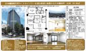 日本橋浜町Fタワー 19階の画像