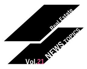 【NEWSー21】フラット35金利6ヶ月ぶりの上昇の画像