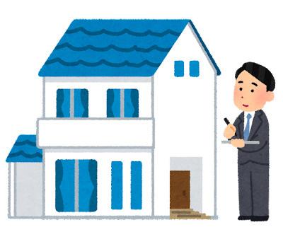 不動産のよくある質問(売却編)の画像