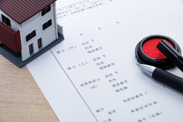 賃貸で注目のフリーレント物件とは?メリットや注意点も解説の画像